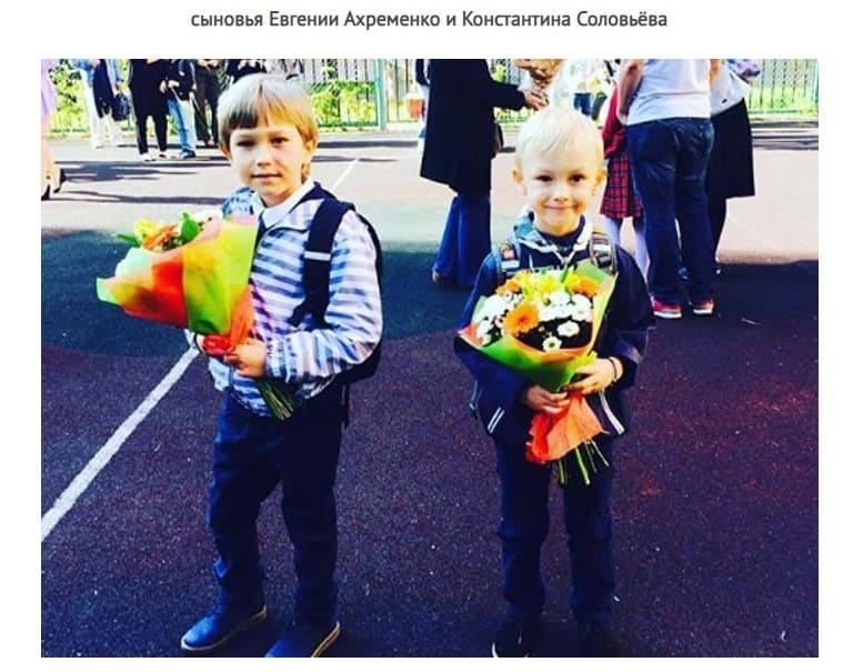 Константин Соловьев и Евгения Ахрименко