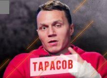 Артем Тарасов боец ММА Биография знаменитого блогера Статистика боев Личная жизнь