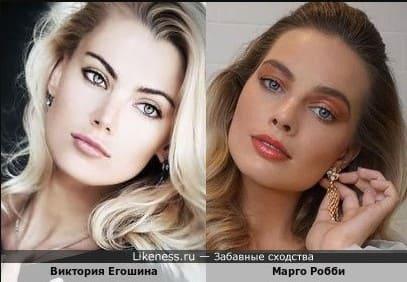 Виктория Егошина Биография и личная жизнь популярной актрисы творчество знаковой актрисы театра и кино